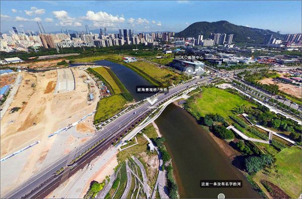 VR| 深圳前海7号景观桥