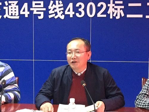 公司党委书记褚晓龙一行到深圳地铁4号线项目进行干部考察