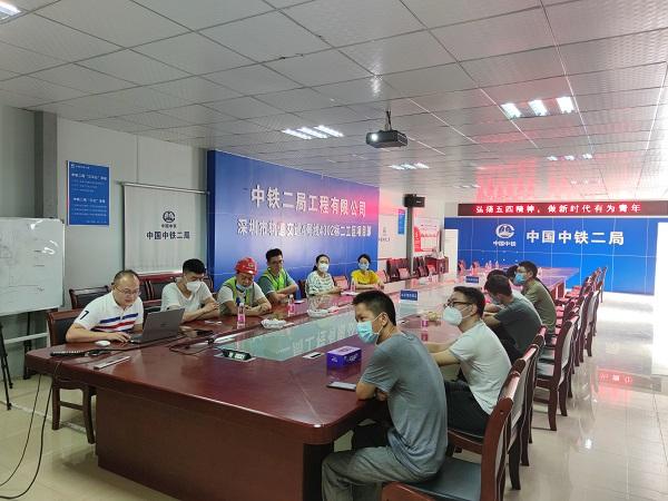 """深圳地铁4号线项目团委开展""""五四""""主题活动"""