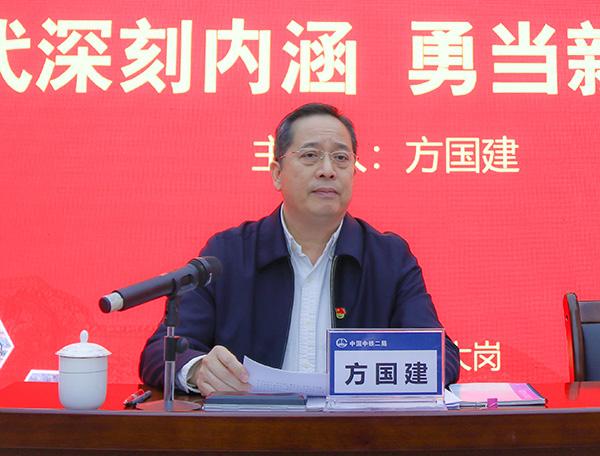 集团公司党委副书记方国建为深圳